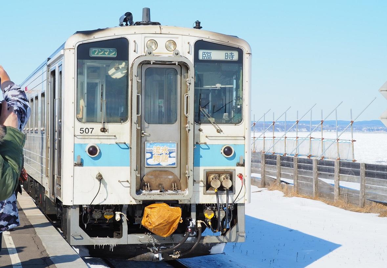 北浜駅に停車する流氷物語号