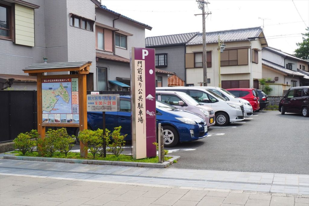 門前通り駐車場