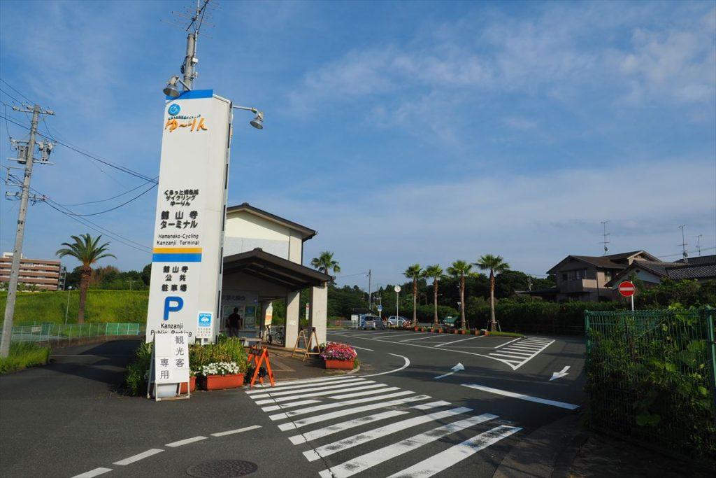 舘山寺観光案内所駐車場