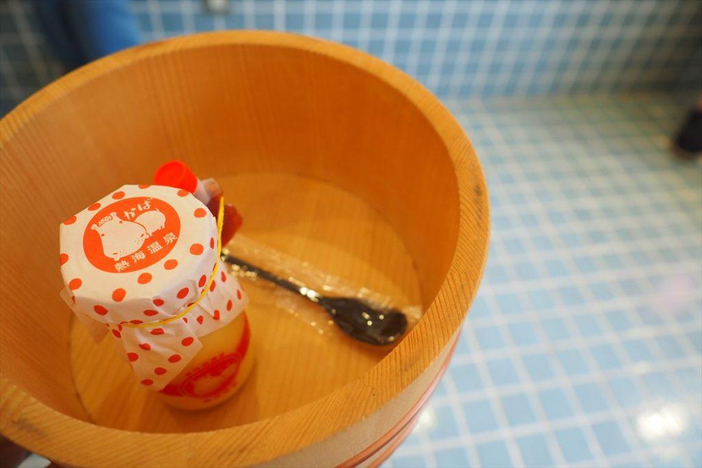 熱海プリンを食べる