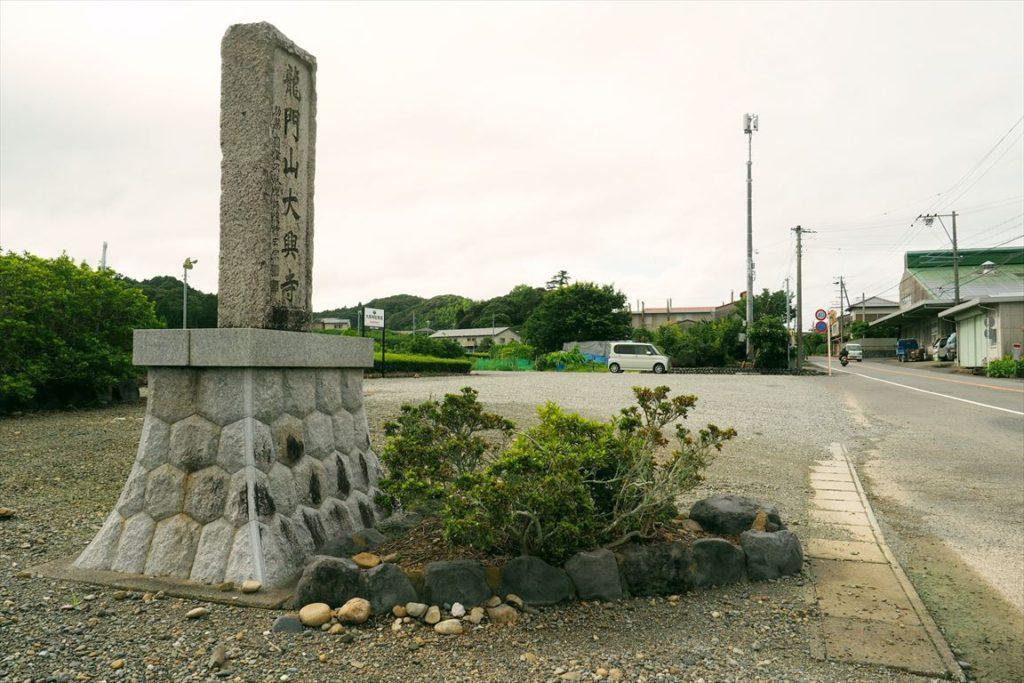 大興寺駐車場